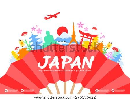 Beautiful Japan Travel Landmarks. Vector and Illustration. - stock vector