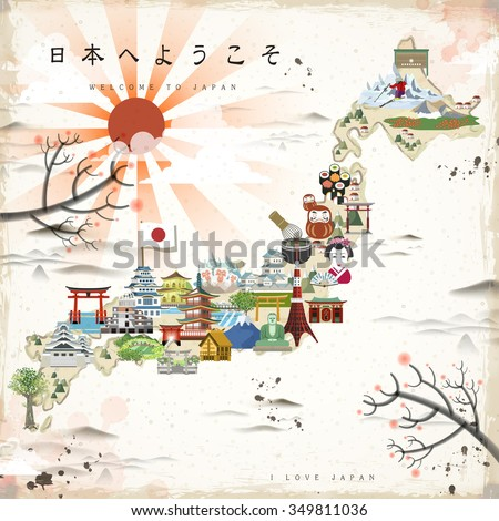 beautiful Japan travel map - Welcome to Japan in Japanese on upper left - stock vector