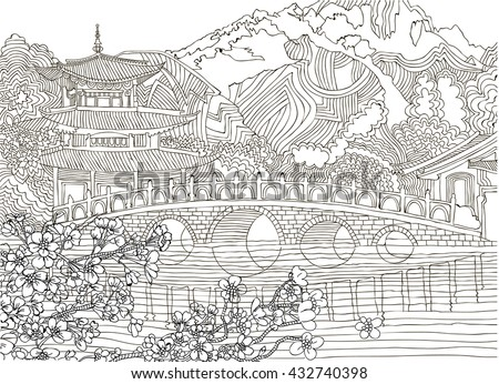 Beautiful Landscape Mountains East Coloring Pages Stock Vector ...