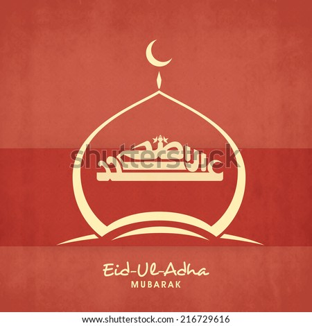 Beautiful mosque with arabic islamic calligraphy of the text Eid-Ul-Adha on grungy orange background for Muslim community festival celebrations.  - stock vector