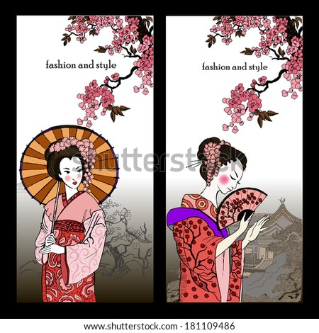 Beautiful Oriental banners. China. Japan.geisha. Japanese Woman.abstract Chinese landscape - stock vector