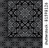 beautiful oriental (eastern) pattern - stock vector