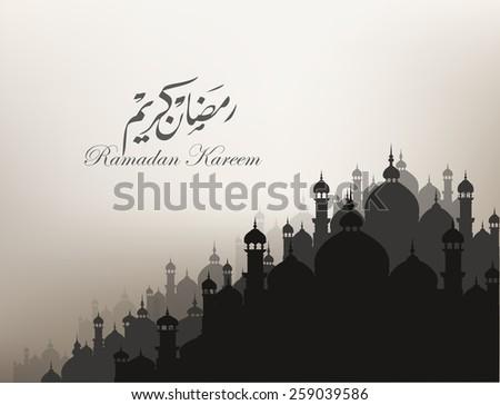 beautiful ramadan kareem background with arabic caligraphy wich means ramadan kareem, - stock vector