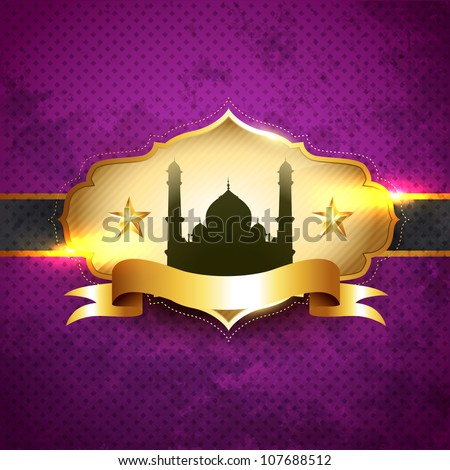 beautiful ramadan kareem vector illustration label - stock vector