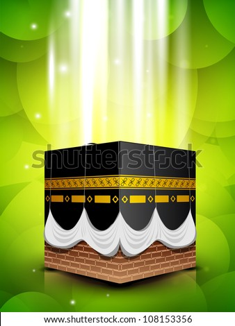 Beautiful View of Qaba or Kabaa Shareef on shiny green background. EPS 10. - stock vector