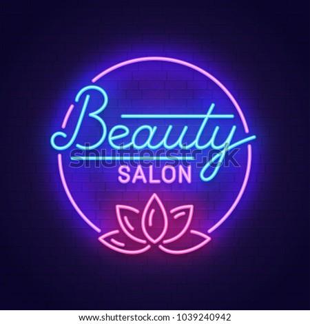 Beauty Salon Neon Sign Bright Signboard Stock Photo (Photo, Vector ...
