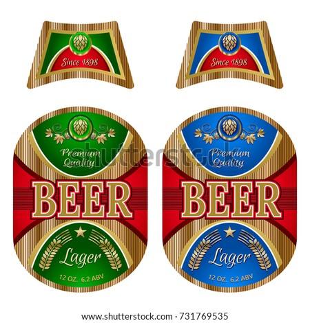 beer label template neck label vector stock vector 731769535
