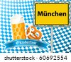 beer mug and pretzel, Oktoberfest - vector illustration - stock vector