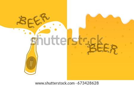 Beer Template Design Background Vector Poster