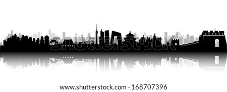 Beijing City Skyline Black and white Silhouette vector artwork - stock vector
