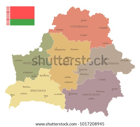 Belarus Vintage Map Flag High Detailed Stock Vector 2018
