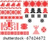 Belorussian weaving patterns - symbols of wealth (stripes are seamless) - stock vector