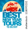 Best New Year tours design template. - stock vector