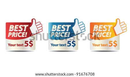 Best price banners - stock vector