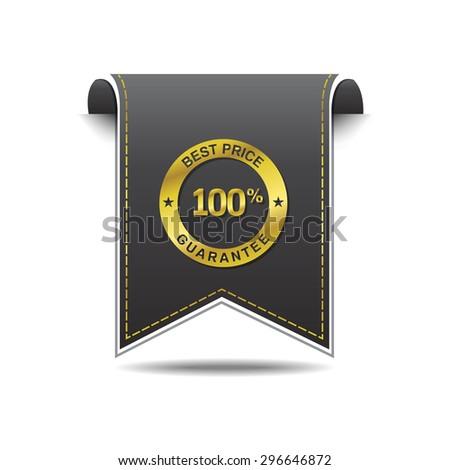 Best Price golden Vector Icon Design - stock vector