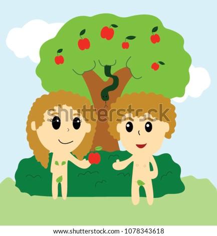 Bible Story Adam Eve Garden Eden Stock Vector HD (Royalty Free ...