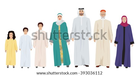 Big and Happy arab Family vector illustration. - stock vector