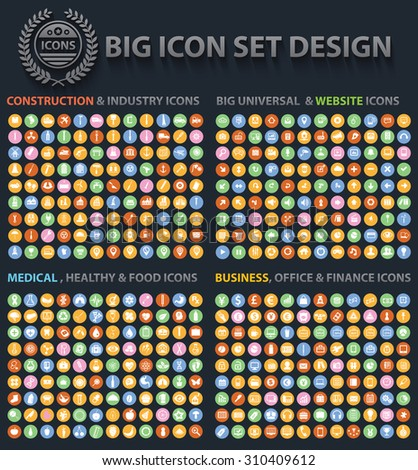 Big icon set. Industry, Construction, Medical, Logistic. Finance and business icon set, clean vector - stock vector