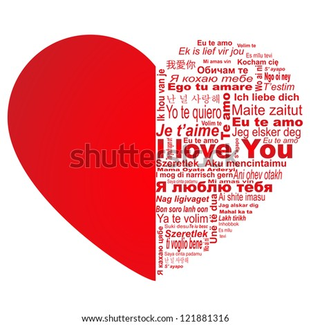 "Big red heart with words ""I love you"" in all languages of the world - stock vector"