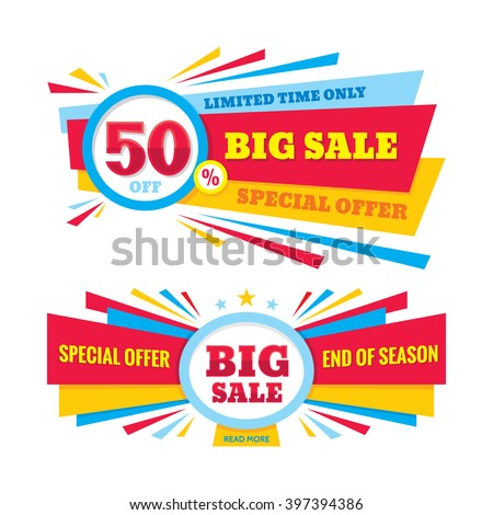 Big sale vector banner - discount 50% off. Special offer crerative layout. Limited time only! End of season. Big sale abstract banner design. - stock vector