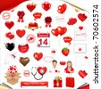Big Set Love, Isolated On White Background, Vector Illustration - stock vector
