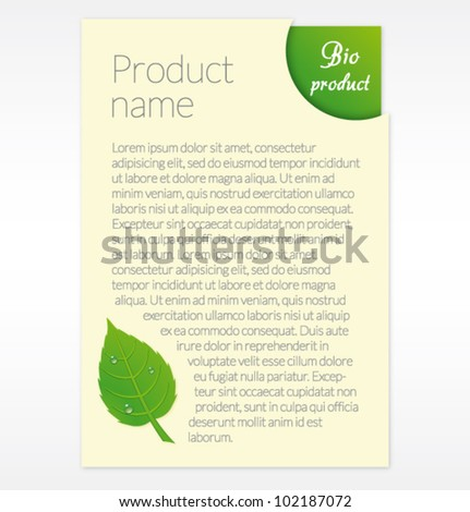 Bio product card - vertical