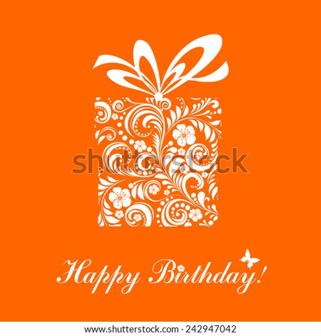 Birthday card. Celebration background with gift boxes and place for your text. vector illustration  - stock vector