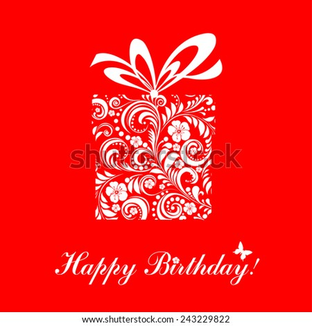 Birthday card. Celebration red background with gift boxes and place for your text. vector illustration