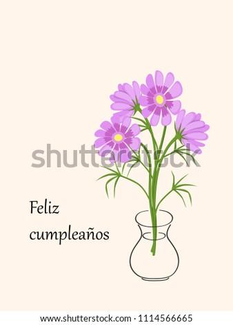 Birthday Invitation Card Camomiles Vase Spanish Stock Vector