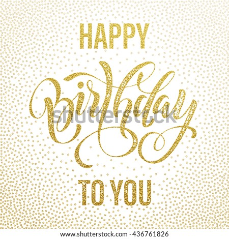 happy birthday you lettering gold frame stock vector vector phone chat bubbles blank text stock vector 146