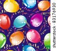 Birthday wallpaper. Party seamless background streamers and multicolored balloons - stock photo