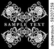 Black And White Decorative Vintage Ornate Banner - stock photo
