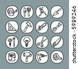 black and white icon set - tools - others of same series : http://www.shutterstock.com/lightboxes.mhtml?lightbox_id=829090 - stock vector