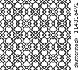 Black and white islamic seamless pattern. Vector illustration - stock vector