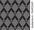 Black and White Seamless Pattern; Vector format - stock vector