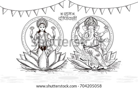 Black and white sketch of hindu lord ganesha with goddess lakshmi for indian traditional festival