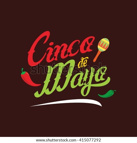 Black background with text and traditional elements for cinco de mayo celebrations