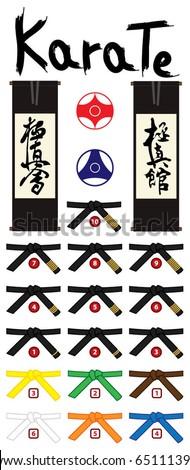 Black belts Martial ARTS. Master KARATE style .Japan, Korea, Okinawa. - stock vector