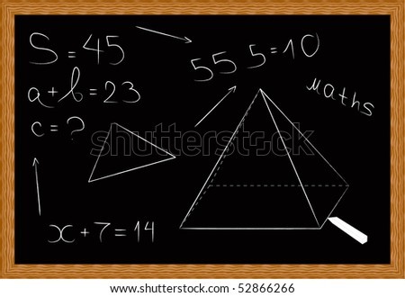 Black board in a wooden frame - vector - stock vector
