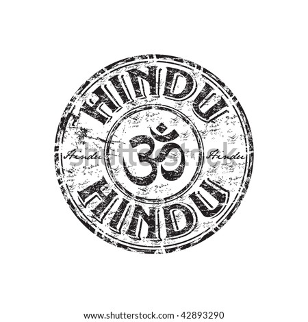 Black grunge rubber stamp with om aum symbol and the word hindu written inside the stamp - stock vector
