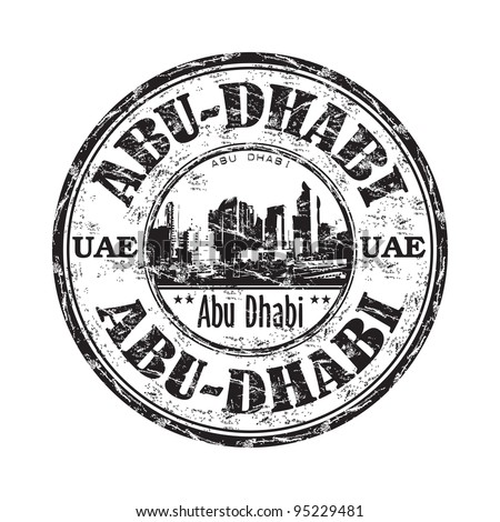 Black grunge rubber stamp with the name of Abu Dhabi, the capital city of United Arab Emirates
