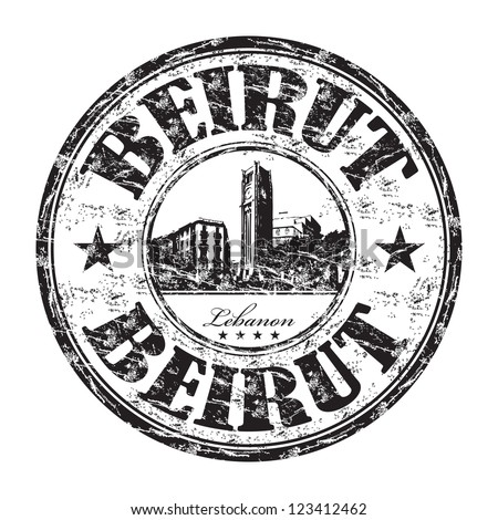 Black grunge rubber stamp with the name of Beirut city the capital of Lebanon - stock vector
