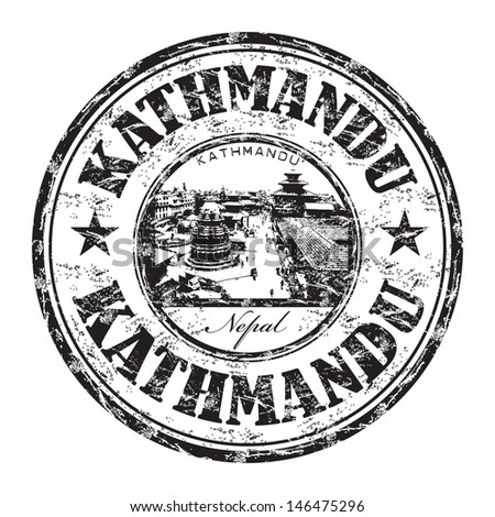 Black grunge rubber stamp with the name of Kathmandu city, the capital of Nepal