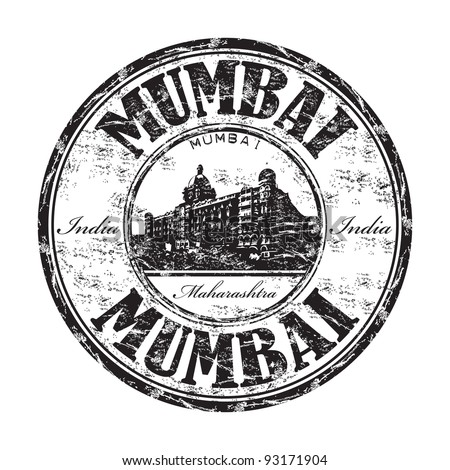 Black grunge rubber stamp with the name of Mumbai the capital of the Indian state of Maharashtra and one of the most populous cities in the world - stock vector