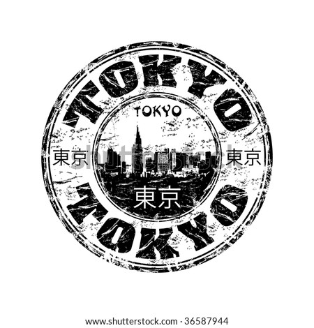 Black grunge rubber stamp with the name of Tokyo written inside the stamp