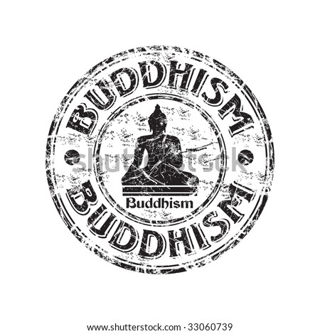 Black grunge rubber stamp with the symbol of Buddha in the middle of the stamp - stock vector