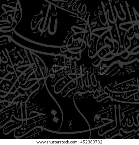 an introduction to the mythology of the prophet of islam muhammad 2 major media myths about the prophet islam abolished this practice by allowing divorced women to remarry myth 2: muhammad was a prophet of war.