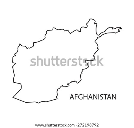 Afghan Education Sto