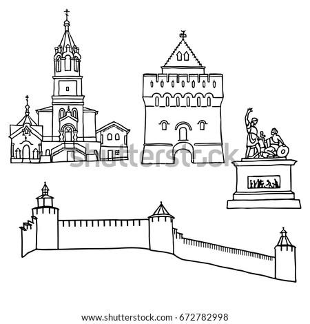 Black Pen Sketches And Silhouettes Of Famous Architecture Set The Landmarks Nizhny Novgorodcity