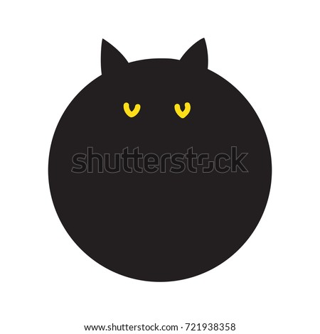 Black Stylized Round Cat Symbol Logo Stock Vector 721938358